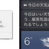 Thumbnail image for Using a Japanese OS to Learn Japanese