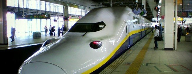 JLPT BC 95 | The Train Culture of Japan post image