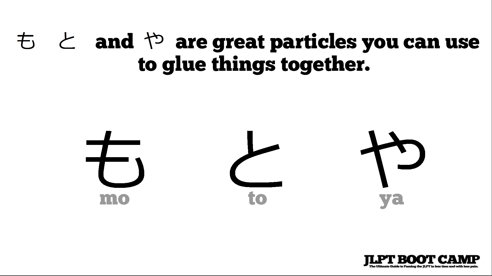 JLPT N5 Grammar – Japanese Particles mo to and ya (も と や) post image