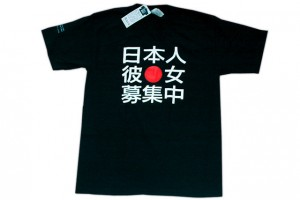 Quick kanji test for you.  Can you translate this?