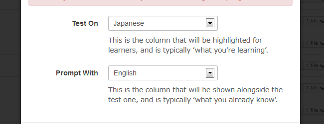 Post image for How to Test with Japanese Flashcards
