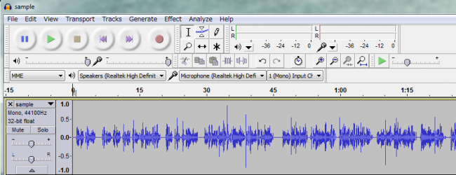 Using Audacity to do Japanese listening dictation