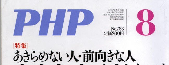 JLPT BC 120 | Building up Reading post image