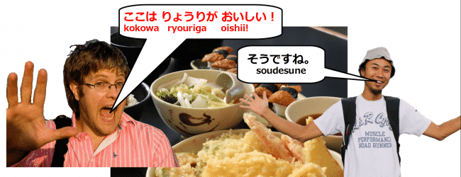 JLPT N5 Grammar: koko and kochira, talking about here and there post image