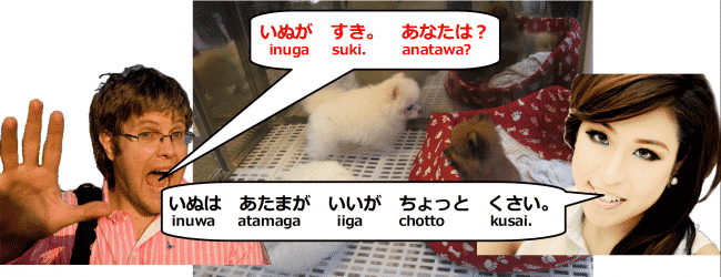 JLPT N5 Grammar: Using toki and conjunctions ga and kara post image