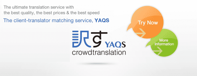 Japanese Translation with Yaqs