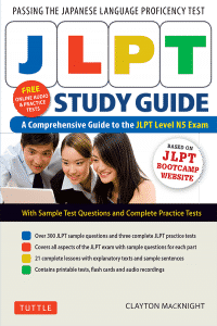 Cover of the JLPT N5 Study Guide